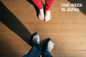 Link to One week in Japon by Mike Matas